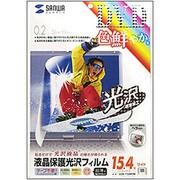 LCD-154KW [液晶保護光沢フィルム フリーカット 15.4型ワイド対応]