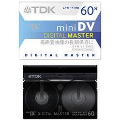 DVM60MSX10N [MINI DVカセット 60分 10本]