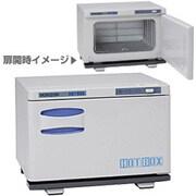 HB-113S [タオル蒸し器(8.3L・横開き) HOT BOX(ホットボックス)]
