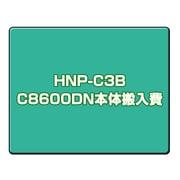 HNP-C3B