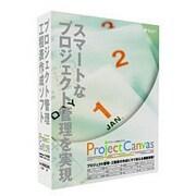 Project Canvas [Windows]