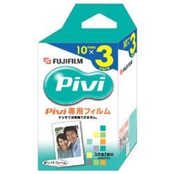 Pivi専用フィルム 3本パック