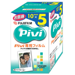 Pivi専用フィルム 5本パック