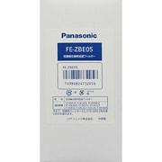 FE-ZBE05 [空気清浄機用加湿フィルター]