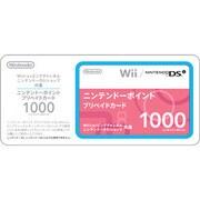 ニンテンドーポイント プリペイドカード 1000 [Wii/DSi用]