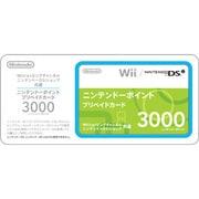 ニンテンドーポイント プリペイドカード 3000 [Wii/DSi用]