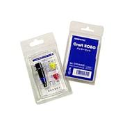 CR09305 [Craft ROBOカッターセット]