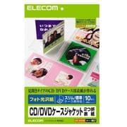 EDT-KCDIW [CD/DVDケースジャケット 2つ折表紙 フォト光沢紙 染料対応 10枚入]