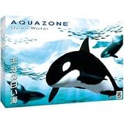 AQUAZONE OpenWater 流氷の白い海 [Windowsソフト]
