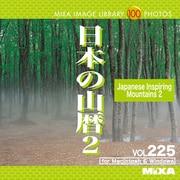 MIXA Image Library Vol.225 日本の山暦2 [Windows/Mac]