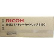 515316 [IPSiO SP トナーカートリッジ タイプ6100]