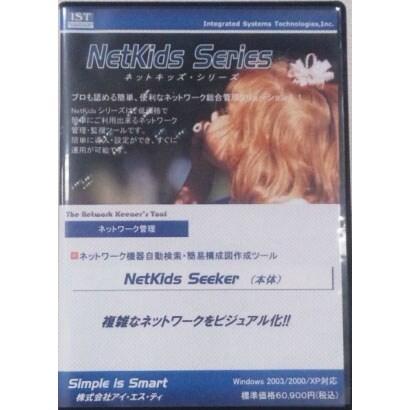 ヨドバシ.com - アイ・エス・ティ NETKIDS SEEKER(本体)【無料配達】