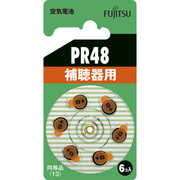 PR48(6B) [補聴器用空気電池]