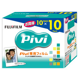 Pivi専用フィルム 10本パック