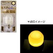 TF2512L [LED電球 E12口金 電球色]