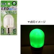 TF3017GR [LED電球 E17口金 緑]
