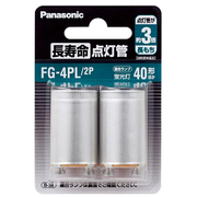 FG4PL2P [長寿命点灯管 P21口金 2個入り]