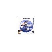 創造素材 スポーツ/レジャーVol.2 [Windows/Mac]