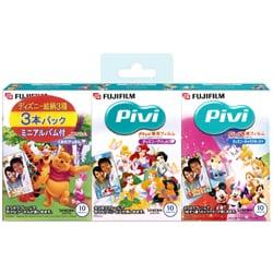 Pivi専用フィルム ディズニーキャラクターズ 3パック