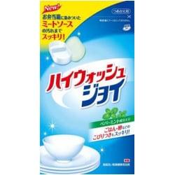 食器洗い乾燥機専用洗剤 ANPHJ60M ハイウォッシュジョイ(詰替用)