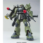 HCM Pro 41 ザクII(第08MS小隊)