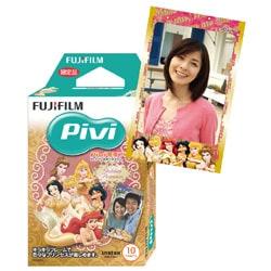 Pivi専用フィルム ゴールデンプリンセス