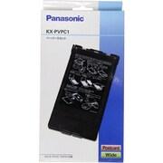 KX-PVPC1 [ポストカードサイズ/ワイドサイズ共用 ペーパーカセット]