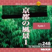 MIXA IMAGE LIBRARY Vol.248 京都の風景1 [Windows/Mac]