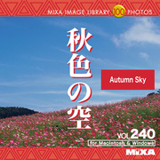 MIXA IMAGE LIBRARY Vol.240 秋色の空 [Windows/Mac]