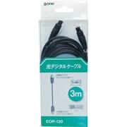 EOP-130 [光デジタルケーブル 3m]