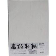 ME-601 [越前和紙 雲竜紙 白 A4 20枚]