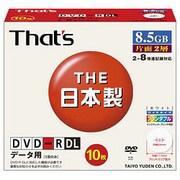DR-85WWY10SA [データ用DVD-R DL 片面2層 8.5GB 8倍速 ワイドタイプ プリンタブル ホワイト 10枚]