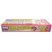 FXS18PB-5 [FAX用インクリボン パナソニック汎用(5本入) 18m]