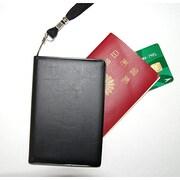 スキムシールドパスイージス [パスポートカバー ブラック]
