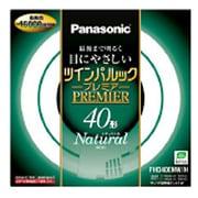 FHD40ENWH [二重環形蛍光灯 ツインパルック プレミア ナチュラル色(昼白色) 40形(41W)]