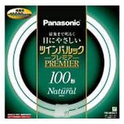 FHD100ENWH [二重環形蛍光灯 ツインパルック プレミア ナチュラル色(昼白色) 100形(97W)]