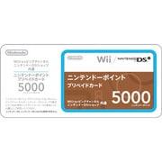 ニンテンドーポイント プリペイドカード 5000 [Wii/DSi用]