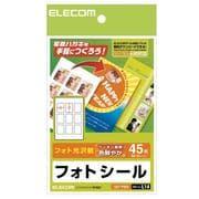 EDT-PSK9 [ハガキ用シール/プリクラシール フォト光沢紙 はがきサイズ 角形 45枚(9面×5シート)]