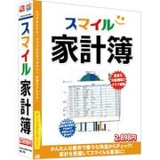 スマイル家計簿 [Windows]