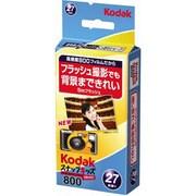 Kodak スナップキッズ フラッシュ800 [27枚撮り]