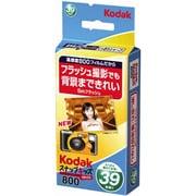 Kodak スナップキッズ フラッシュ800 [39枚撮り]