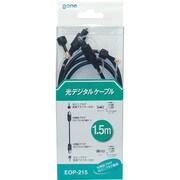 EOP-215 [光型プラグ 1.5m]