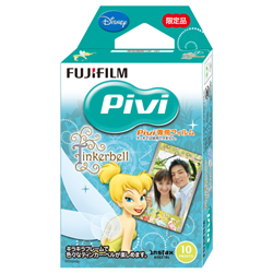 Pivi専用フィルム ティンカーベル