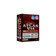 ATLAS 翻訳スーパーパック V14.0 [Windows]