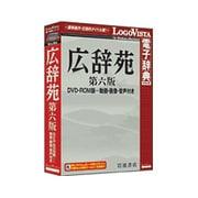 広辞苑 第六版 DVD-ROM版-動画・画像・音声付き [Windows/Mac]