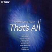 CD-1006 [That's All Kuniyoshi Yashiro project]