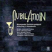 CD-1008 [Jubilation]