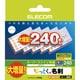 エレコム ケース付名刺サイズ名刺用紙/インクジェットマット/厚口240枚/白 MT-HMC2WNZ