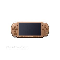 PSP(プレイステーション・ポータブル) マット・ブロンズ バリューパック PSPJ-20002