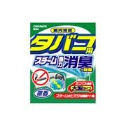 D24 [車内清潔スチーム消臭 タバコ用 微香ミント 大型]